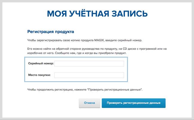 Регистрация разработанного программного продукта